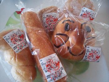ロバのパン